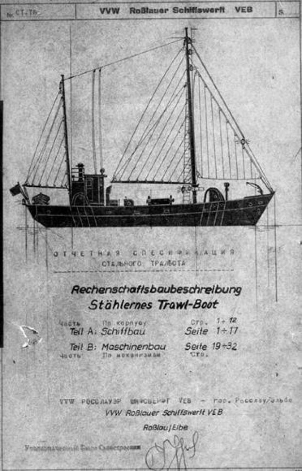 Former German Fishing Seiner