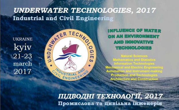 "21.03.2017 - BaltRobotics took part in the Conference ""UNDERWATER TECHNOLOGIES-2017"" (Kyiv, Ukraine) with the Report: ""Wireless Underwater Acoustic Video Communication Channel - AUV/UUV-based"""